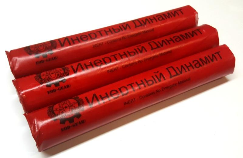 Inert Russian Dynamite